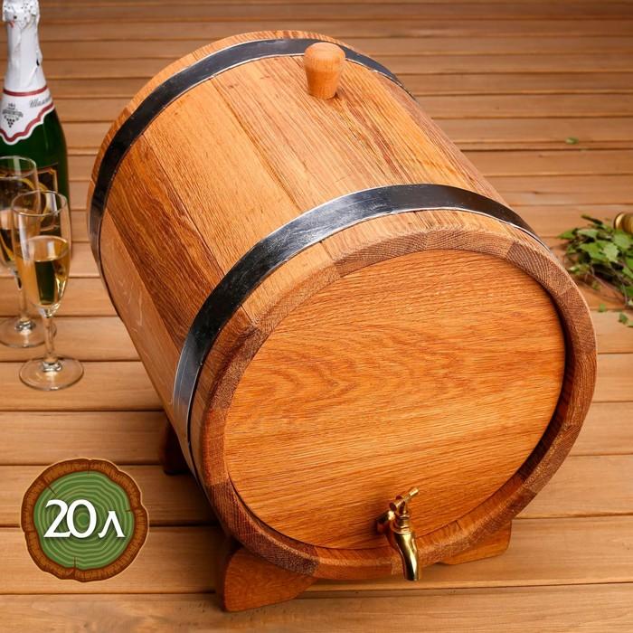 Бочка дубовая на подставке, нержавеющий обруч, кран из латуни, покрыта льняным маслом, 20л