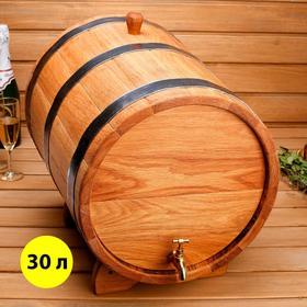 Бочка дубовая на подставке, 30л, нержавеющий обруч, кран из латуни, покрыта льняным маслом