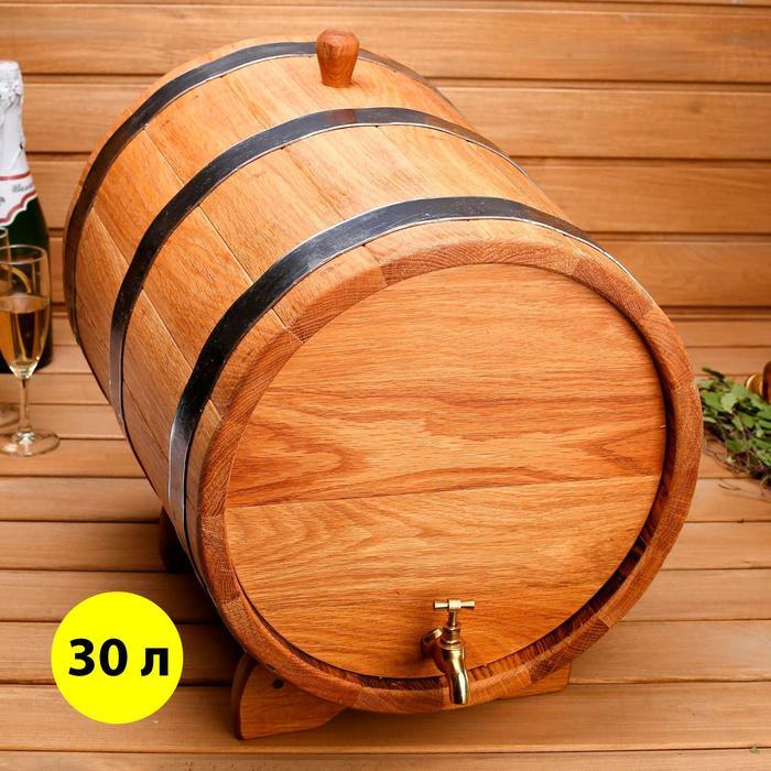 Бочка дубовая на подставке, нержавеющий обруч, кран из латуни, покрыта льняным маслом, 30л