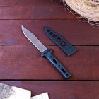 Нож туристический в ножнах из пластика