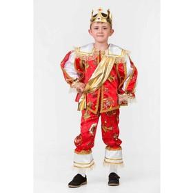 Карнавальный костюм «Герцог», сорочка, плащ, бриджи, корона, р. 30, рост 116 см