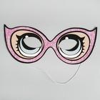 Маска «LOL», бумажная, очки, набор 6 шт. - фото 457575