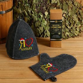 """Подарочный набор """"Богатства и процветания!"""": шапка, рукавица"""