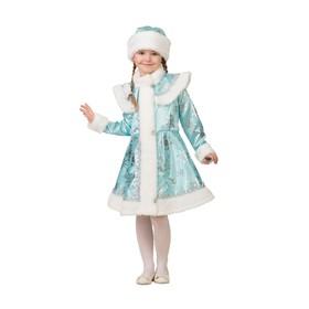 """Карнавальный костюм  """"Снегурочка сатин бирюза снежинка"""", пальто, шапка, р.56, р 110 см 8081"""