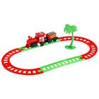 "Railway ""Mini train"", clockwork package"