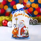"Bag Christmas ""Santa Claus"", with ribbon, gabardine, 16х30 cm"