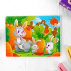 """Puzzle """"Bunny"""" 12 elements 0,4х14,5x11 cm"""