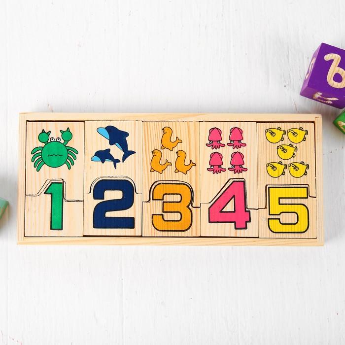Игра «Сложи цифры и картинки» - фото 105597613