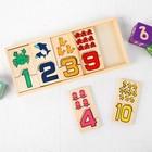 Игра «Сложи цифры и картинки» - фото 105597614