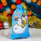 "Bag Christmas ""Snowman"", with ribbon, gabardine, 16х30 cm"