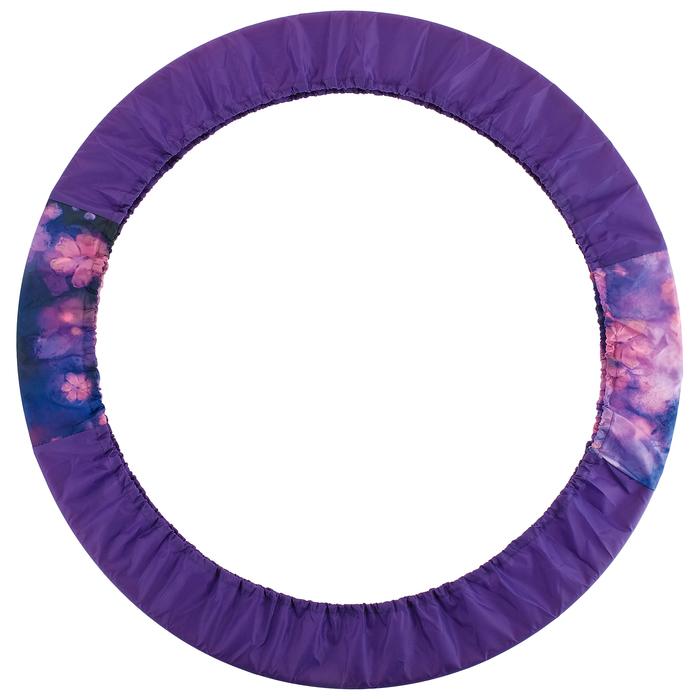 Чехол для обруча 309 S-033, фиолетовый/сиреневый
