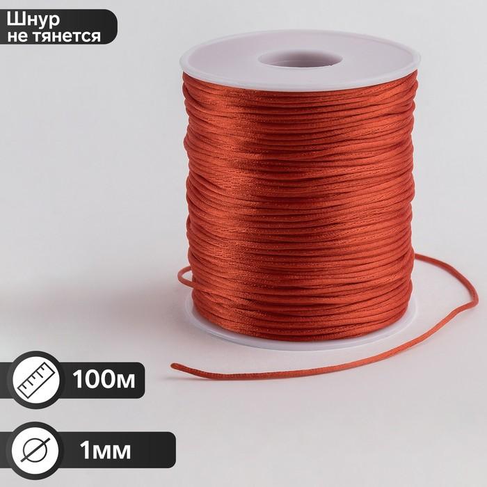 Шнур нейлоновый на бобине, d=1мм L=100м, цвет красный