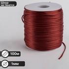 Шнур нейлоновый на бобине, d=1мм L=100м, цвет темно-красный