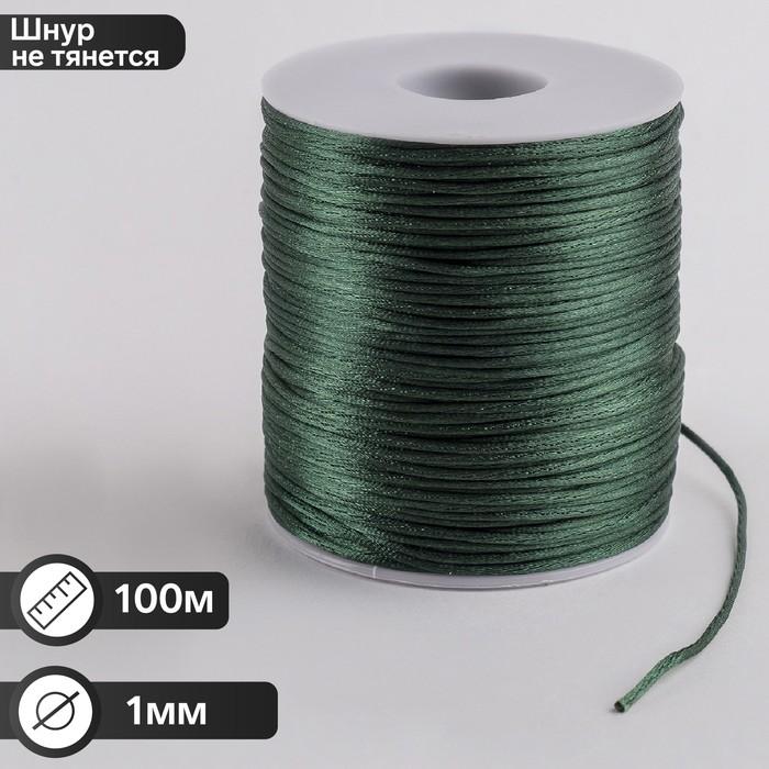 Шнур нейлоновый на бобине, d=1мм L=100м, цвет изумрудный