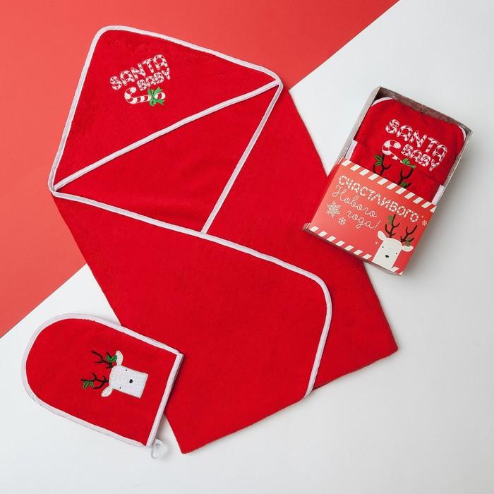 "Подарочный набор ""Santa baby "" полотенце 85х85 см, варежка, хлопок 100%"