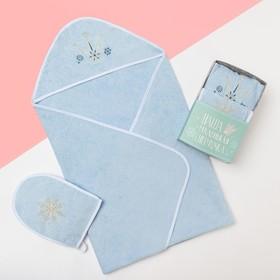 """Подарочный набор """"Маленькая Снегурочка"""" полотенце 85х85 см, варежка, хлопок 100%"""