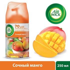 Сочный манго