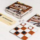 Games our 3 in 1: backgammon, checkers, dominoes