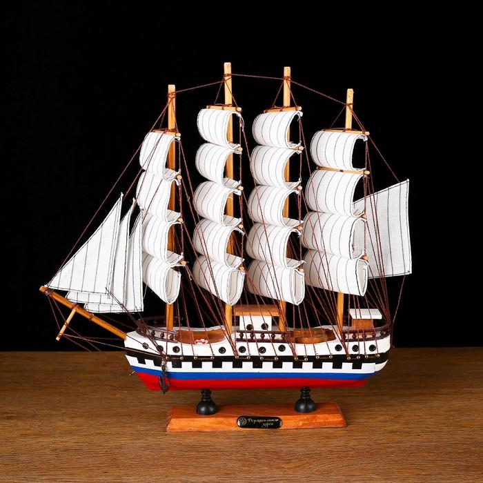 Корабль «Архипелаг», 33х33х8см