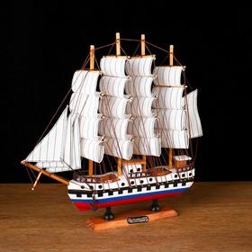 Ship 8575G 33x33x8cm