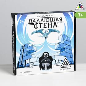 Настольная игра «Падающая стена» с фантами, 44 бруска