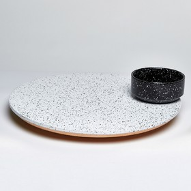 Блюдо вращающееся Eclipse, 40 см, дуб/керамика
