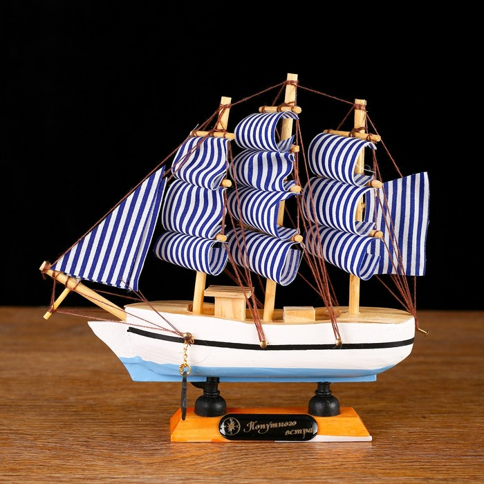Корабль «Эмма , 16х5х16см, бело-синие паруса