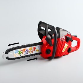 Chainsaw, with sound effect, powered by FIXY batteries