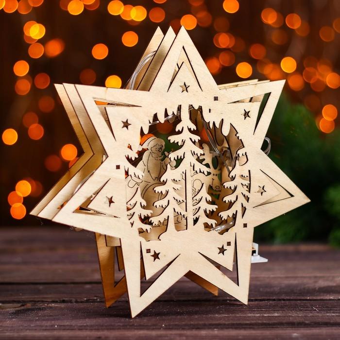 """Новогодний декор с подсветкой """"Упряжка в звезде"""" 5×22,5×22,5 см"""