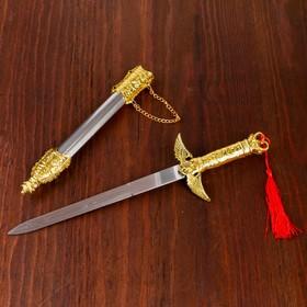 Сув. изделие кортик, чёрные серебро с золотом, клинок 30 см Ош