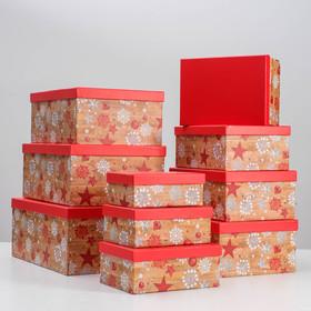 A set of rectangular boxes 10b1 37,5*29*16 - 19*13*7,5 cm