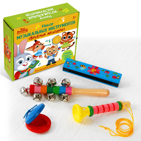 "A set of musical instruments ""Funny ringtones"" No. 1"