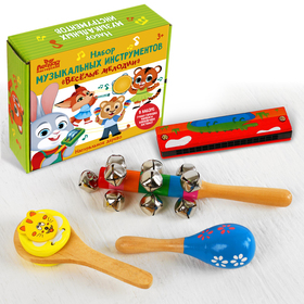"A set of musical instruments ""Funny ringtones"" No. 2"