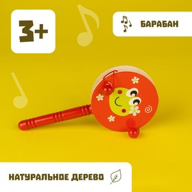 "A set of musical instruments ""Merry melodies"" No. 3"