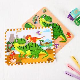 Игра на липучках «Динозавры» 0,4×30×22,5 см