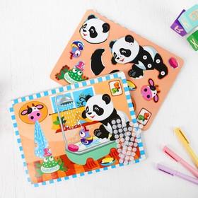 Игра на липучках «Панды» 0,4×30×22,5 см