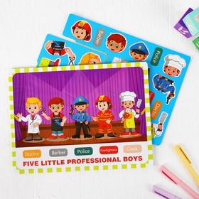 Игра на липучках «Профессии мальчиков» 0,4×30×22,5 см