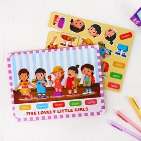 Игра на липучках «Девочки» 0,4×30×22,5 см