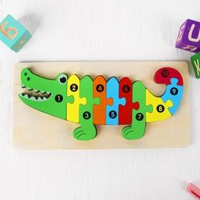 Пазлы по цифрам объёмные «Крокодил» 1,5×30×15 см