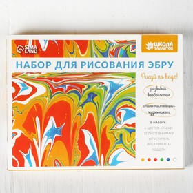Set for painting Ebru: paint 6 color 6 ml per 10 l of paper thickener 10 g., tools, pallet 45240