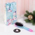 Подарочный набор «Новый год - Единорожка-3», 2 предмета: зеркало, массажная расчёска
