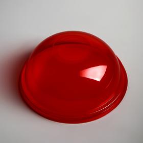 Крышка купольная с отверстием для шейкера, цвет красный