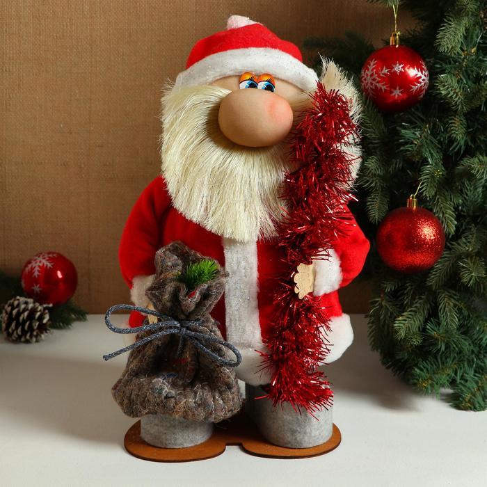Сувенир  «Дед Мороз», с мешком, 45 см