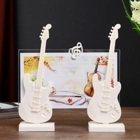 Photo frame plastic 12x20 cm