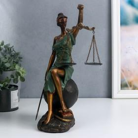 """Сувенир полистоун """"Фемида-богиня правосудия на шаре"""" 34х15х16 см"""