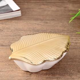 "Шкатулка керамика ""Лист пальмы"" МИКС 4х12,5х8,7 см"