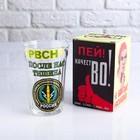 """Стакан граненый в подарочной упаковке """"После нас тишина"""" РВСН, 250 мл"""