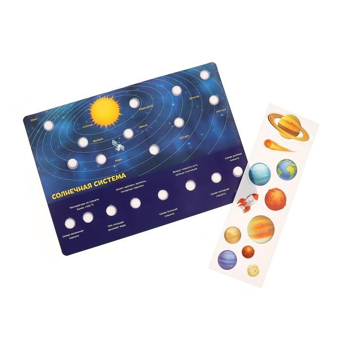 Игры на липучках «Путешествие в космос» МИНИ - фото 105526971