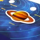 Игры на липучках «Путешествие в космос» МИНИ - фото 105526972
