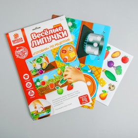 "Developing toy ""Funny Velcro. Cooking recipes"" MINI"